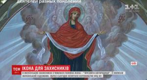 икона для ВСУ, защитники Украины, художник Юрий Никитин