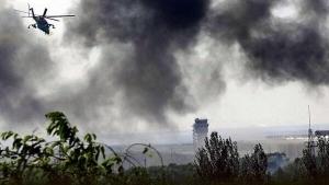 мвд украины, ситуация в украине, ато, новости донецка, новости луганска