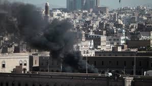 йемен, общество. происшествия