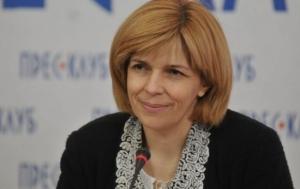 Пенсионная реформа, Владимир Гройсман, Ольга Богомолец, Верховная Рада