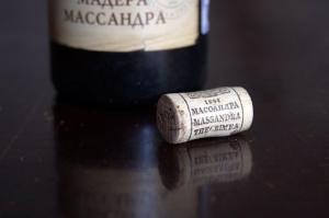 крым, вино, аукцион, распродажа, вино