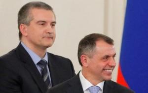 украина, гпу, аксенов, константиров, наложен арест, сепаратисты, крым, полуостров