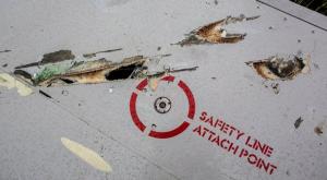 «Боинг-777», самописцы, происшествие, Нидерланды