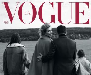 Украина, политика, елена зеленская, Vogue, обложка, интервью