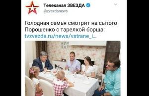 Владимир Путин, Петр Порошенко , Евросоюз, Политика, Общество