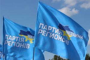 партия, регионов, донбасс, донецк, днр, голосование, выборы