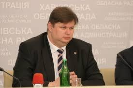 Балута, Харьков,ОГА, люстрация, чиновники, увольнение