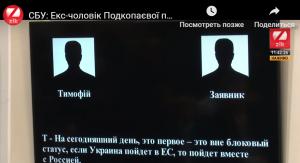 Украина, Политика, рф, Путин, скандал, Партия, Выборы