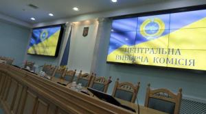 новости киева, местные выборы, выборы президента, цик, новости украины, голосование