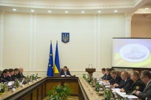 Кабмин, Владимир Гройсман, Соглашение с РФ, Военная продукция, Расторжение договора