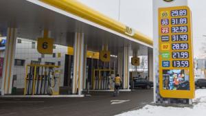Украина, бензин, цены, прогноз