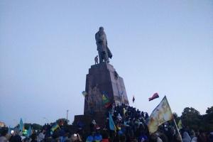 харьков, батальон азов, происшествия, юго-восток украины, памятник ленину