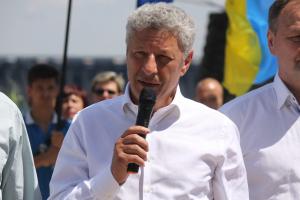 Украина, Выборы, Рада, Бойко, Недопуск, Суд.