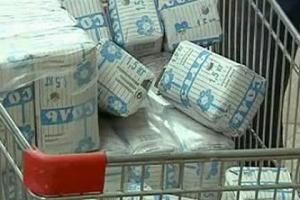 Славянская соль, артемсоль, украина, россия, донбасс, восток украины, экономика, бизнес, поставки соли, Роспотребнадзор