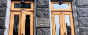 Валерий Гелетей, Администрация президента, Банковая, строительство, переезд, Зеленский