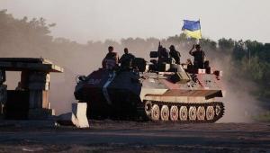 новости украины, ситуация в украине, батальон прикарпатье