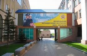 донецк, днр, образование, общество, происшествия, донбас, юго-восток украины, новости украины