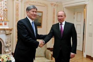 путин, евраэс, таможенный союз, киргизия
