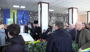 Украина, Херсон, Гандзюк, Похороны, Активистка.