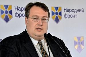 геращенко, украина, происшествия, криминал, мвд украины