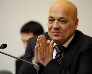 москаль, пенсии, луганская область, выплаты, лога
