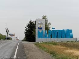 мариуполь, общество, происшествия, юго-восток украины, новости донбасса, днр, ато