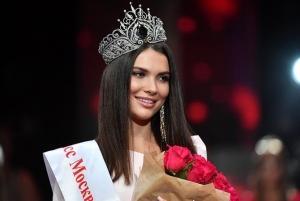 Алеся Семеренко, новости, Россия, Мисс Москва, происшествия, фотомодель