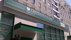 москва, банк, происшествия, ограбление, мвд россии