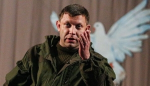 АТО, ДНР, ЛНР, восток Украины, Донбасс, Россия, армия, захарченко