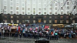 батальон киевская русь ,киев, вр украины, владимир гройсман, общество ,митинг ,протест
