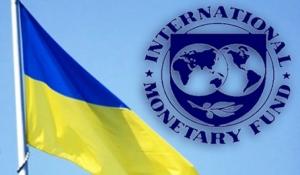 арсений яценюк, мвф, киев, экономика, украина