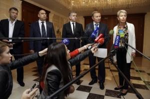 Минск, встреча, отмена