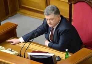 Украина, Порошенко, Верховная рада, Выступление, Война, Армия.