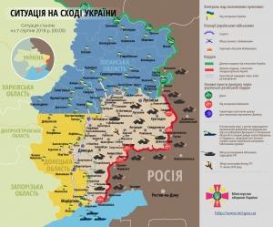 широкино, крымское, гнутово, потери, террористы, армия россии, лнр, днр, оос, ато, донбасс, армия украины, карта оос, оккупационные войска