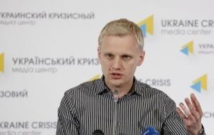 ЦПК, антикоррупционеры, Виталий Шабунин, Елена Щербань, избиение, уголовное дело