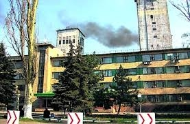Димитров, Красноармейск, Донецкая область, происшествия, шахта, АТО