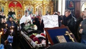 Бузина, новости Украины, политика, криминал