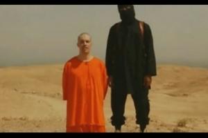 Исламское государство, казнь, ислам, террористы, США, Кэссиг