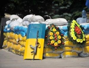 кабинет министров, ато, юго-восток украины, происшествия, армия украины, нацгвардия, донбасс, новости украины