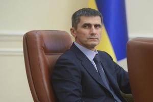 Виталий Ярема, генпрокуратура украины, украина, политика, военный суд, ато