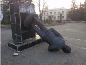 ленин, луганск, падение