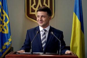 20 мая, верховная рада, владимир зеленский, инаугурация, президент украины, присяга, клятва, парламент, новости украины
