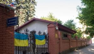 львов, украина, россия, выборы, госдума