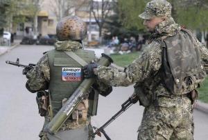 авдеевка, происшествия, днр, общество, донецкая область, новости украины, донбасс, армия украины, новости украины