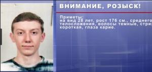 журналист, блогер, станислав васин, станислав асеев, шпионаж, похищение, днр, донецк, терроризм, донбасс, происшествия, новости украины