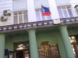 Донецк, юго-восток украины, происшествия, новости донбаса, новости украины, общество, донну