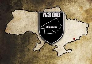азов, днр, армия украины, ато, донбасс, восток украины, широкино