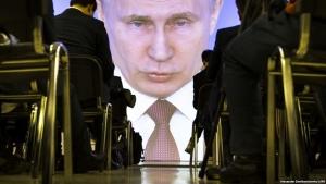путин, россия, послание, скандал, общество, мюрид