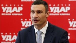 виталий кличко, верховная рада, парламентские выборы, петр порошенко, солидарность, политика, новости украины