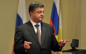 порошенко, стратегия нацбезопасности, национальная безопасность, политика, украина, новости, нато, евросоюз, сотрудничество